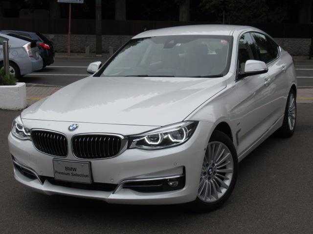 BMW 320d xDriveグランツーリスモラグジュアリー コンフォートアクセス Fシートヒーティング ファインウッドトリムファインラインライトパールクロム レーンチェンジワーニング トップビューサイドビューカメラ アクティブクルーズコントロール レインセンサ
