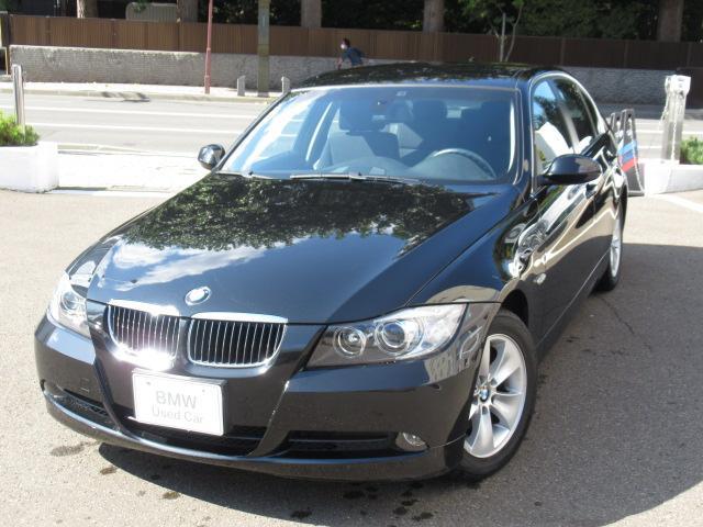 BMW 325xi 希少左ハンドル 4WD 冬タイヤホイール付属 コンフォートアクセス レインセンサー 電動Fシートメモリ機能付 フロントウインドー防眩ストライプ アダプティブライトコントロール ロッキングホイールボルト