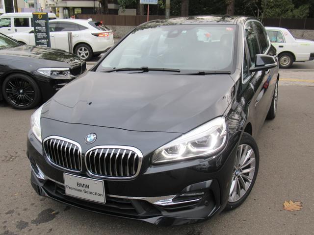 BMW 2シリーズ 218d xDriveアクティブツアラーラグジュアリ