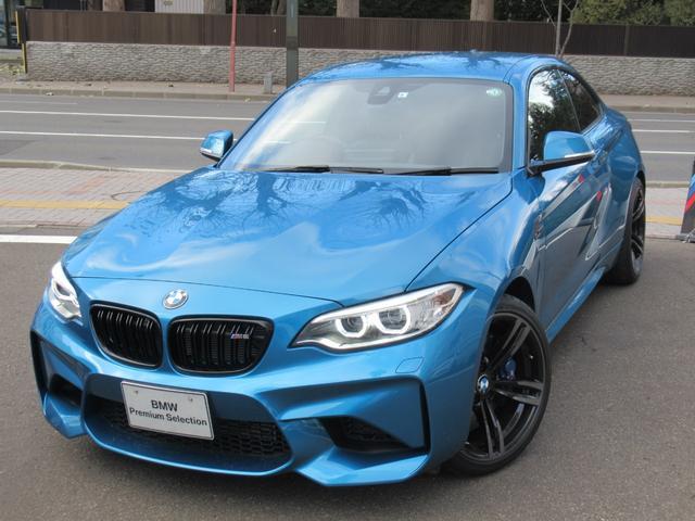 BMW M2 M DCT ドライブロジック カーボンファイバーインテリアトリム 電動 フロントシートメモリー機能付 フロントシートヒーティング ブレーキ機能付クルーズコントロール リヤビューカメラ予想進路表示機能付 スマートホンコネクト PDC