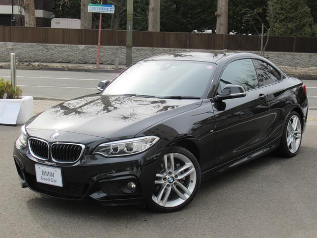 BMW 220iクーペ Mスポーツ ブレーキ機能付クルーズコントロール パークディスタンスコントロールリア 電動フロントシートメモリー機能付 バリアブルスポーツステアリング リヤビューカメラ予想進路表示機能付 自動防眩ドアミラー左右