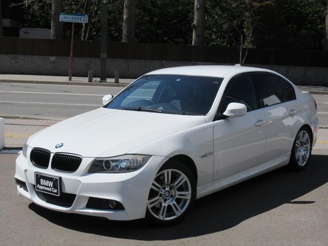 BMW 320i Mスポーツパッケージ コンフォートアクセス ハンズフリーテレフォンシステム 電動フロントシートメモリー機能付 レインセンサー ボディーカラー同色エクステリアパーツ ロッキングホイールボルト Mスポーツサスペンション ETC