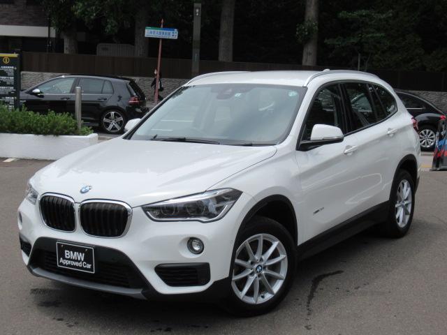 BMW X1 xDrive 20i コンフォートアクセス マルチファンクションステアリングホイール リヤビューカメラ予想進路表示機能付 パークディスタンスコントロール ドライビングアシスト LEDヘッドライトアダプティブヘッドライト付