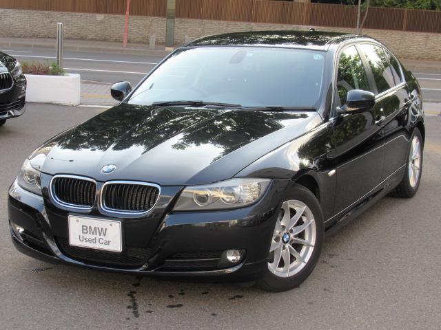 BMW 320i ハイラインパッケージ 冬タイヤホイール付き コンフォートアクセス 電動フロントシートメモリー機能付 フロントシートヒーティング ウッドトリムバールウォールナット レインセンサー マルチファンクションステアリングホイール