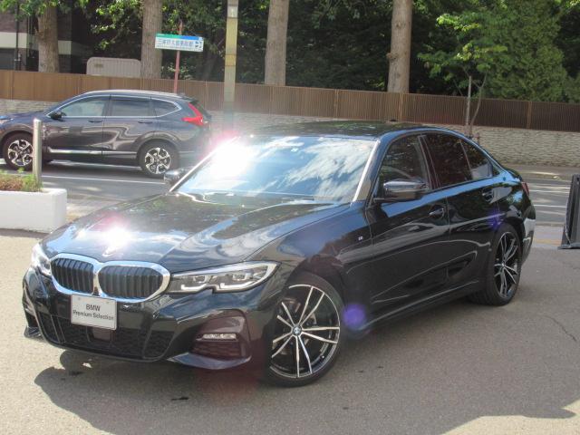 BMW 320d xDrive Mスポーツ パーキングアシストプラス バリアブルスポーツステアリング Mスポーツサスペンション アンビエントライト フロントシートヒーティング LEDヘッドライトアダプティブヘッドライト付 TVファンクション