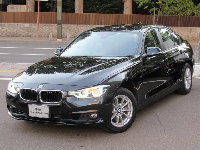 BMW 318i 電動 フロントシート メモリー機能付 リヤビューカメラ 予想進路 表示機能付 パーク ディスタンス コントロールPDC ブレーキ 機能付 クルーズ コントロール レーンチェンジワーニング
