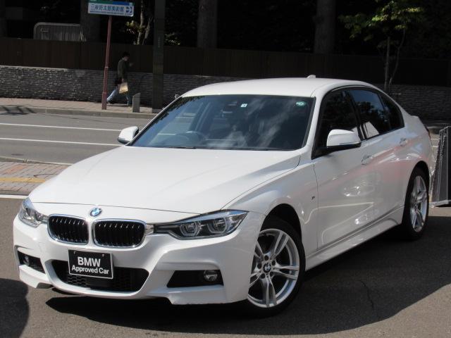 BMW 320i xDrive Mスポーツ アクティブクルーズコントロール ストップ&ゴーファンクション レーンチェンジワーニング ヘッドアップ ディスプレイ リヤ・ビューカメラ 予想進路 表示機能付スポーツ シート LEDヘッドライト
