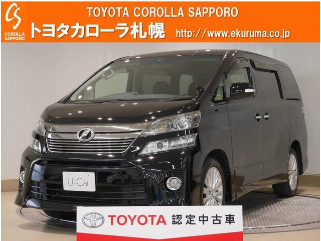 トヨタ 2.4Z 4WD HDDナビ・バックモニター付
