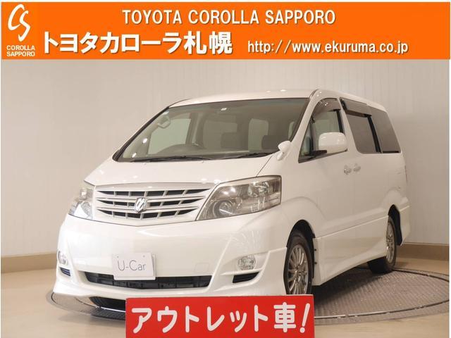 トヨタ AS プラチナセレクション 4WD
