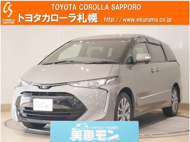 トヨタ アエラス 4WD トヨタセーフティセンス付
