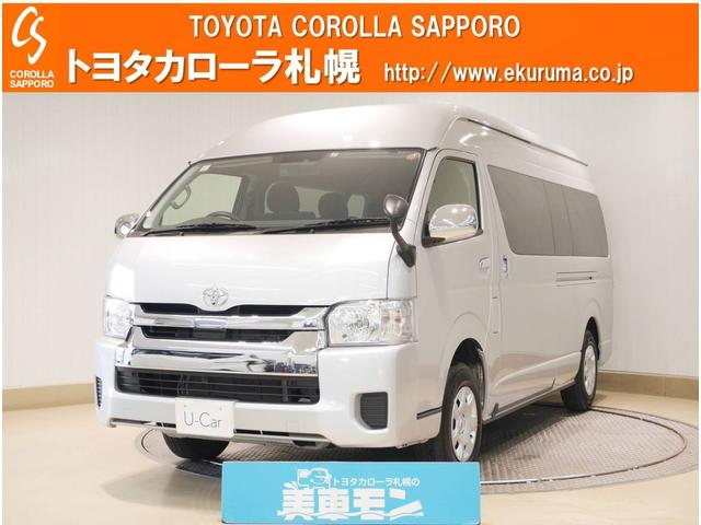 トヨタ グランドキャビン 4WD トヨタセーフティセンス・ETC付
