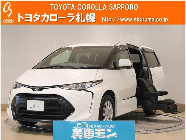 トヨタ アエラス サイドリフトアップシート 4WD メモリーナビ付