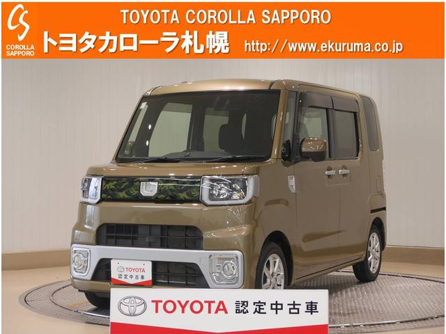 トヨタ L 4WD メモリーナビ・ETC・スマートキー・LEDヘッドライト付