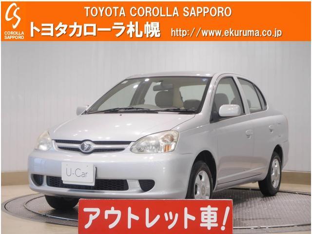 トヨタ 1.3F 4WD