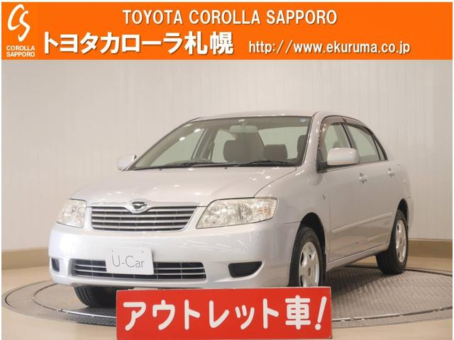 トヨタ G 4WD