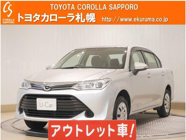 「トヨタ」「カローラアクシオ」「セダン」「北海道」の中古車
