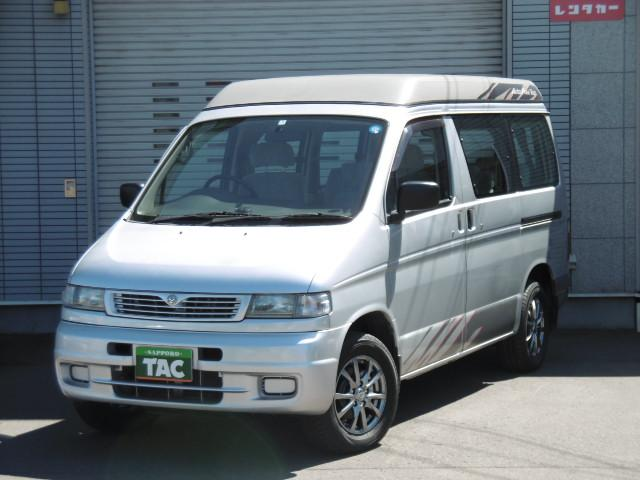 マツダ RF-V オートフリートップ 4WD