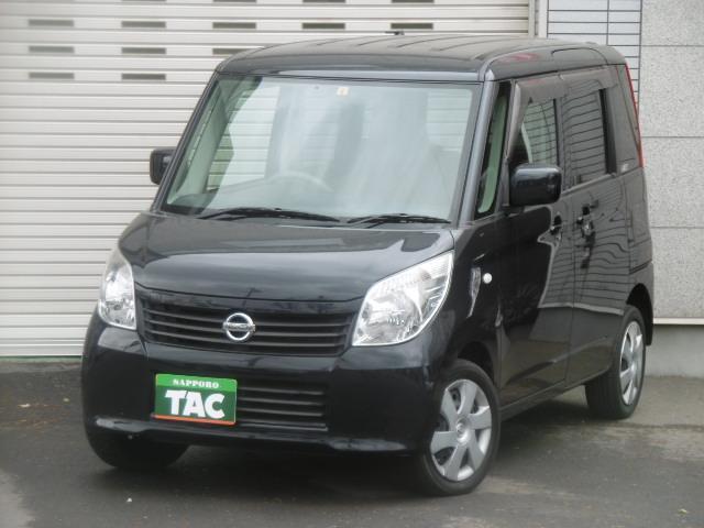 日産 G 4WD