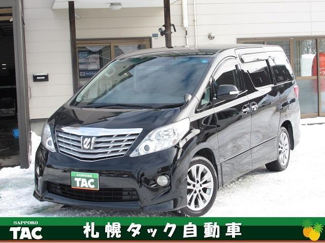 トヨタ 240S プライムセレクションII 4WD ナビTV ETC