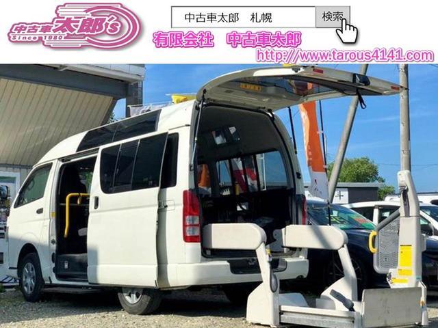 トヨタ ロングDXx福祉車両x車いす2台固定装置付きx4WD