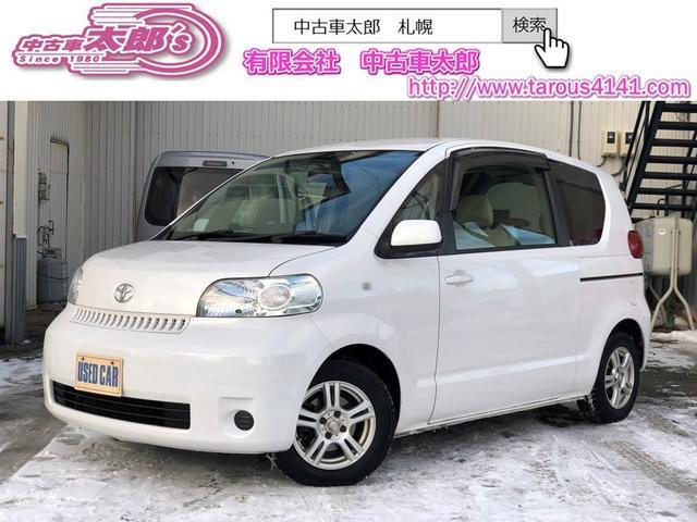 トヨタ 150i HIDセレクションx4WDxHDDナビxパワスラ