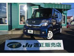 N BOXカスタムG・Lパッケージ 4WD ナビ エンスタ 1オーナー