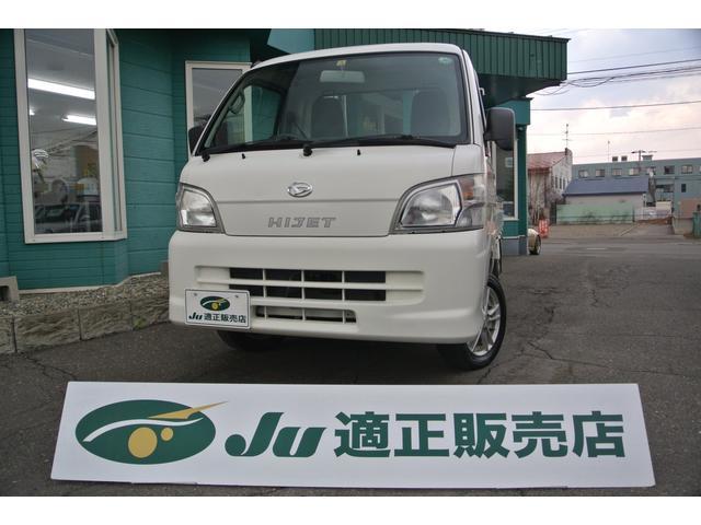 ダイハツ スペシャル 三方開  4WD