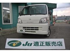 ハイゼットトラックスペシャル 三方開  4WD