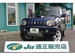 ジムニーランドベンチャー 4WD マッドT ナビ