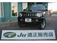 ジムニーランドベンチャー 4WD ポータブルナビ