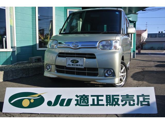 ダイハツ Gスペシャル 4WD 純正ナビ 地デジ Bカメラ キーフリー