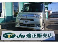 タントGスペシャル 4WD 純正ナビ 地デジ Bカメラ キーフリー