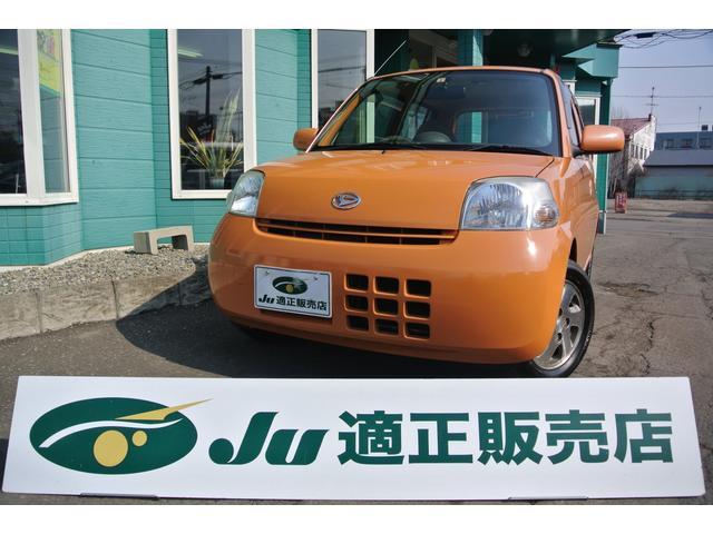 ダイハツ L 4WD CD キーレス