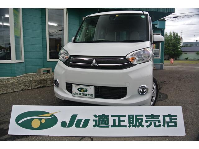三菱 G e-アシスト 4WD ナビ バックカメラ シートヒーター