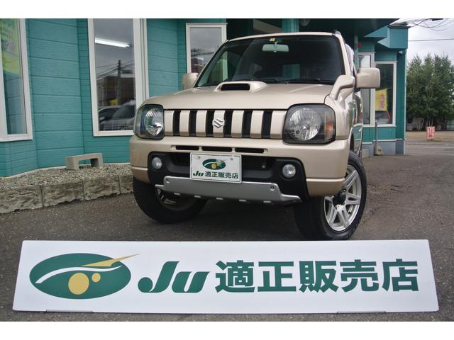 スズキ ワイルドウインド 4WD CD 切替4WD タイミングチェーン