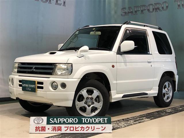 三菱 VR-S 4WD