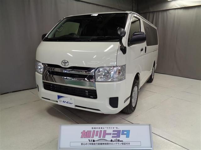 トヨタ DX GLパッケージ TSS