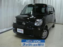 モコX FOUR 4WD・スマートキー・シートヒーター