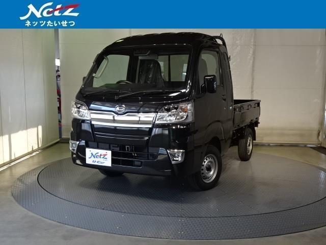 ダイハツ ハイゼットトラック ジャンボ 4WD 寒冷地仕様 LEDヘッド 衝突被害軽減システム 届出済未使用車
