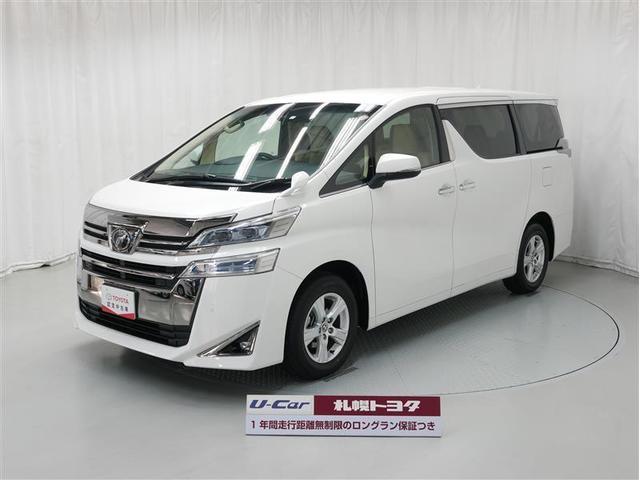 トヨタ X/4WD