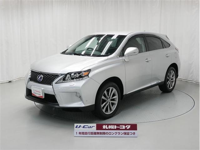 RX RX450h ヒョウジュン