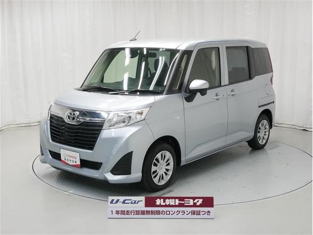 トヨタ X S 4WD