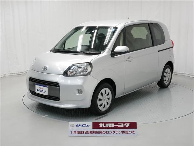 トヨタ 1.5X 4WD 元レンタ セーフティーセンス装備