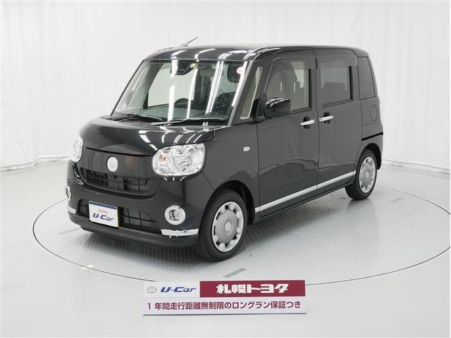 ダイハツ X ブラックLTD 4WD メモリーナビ バックモニター付