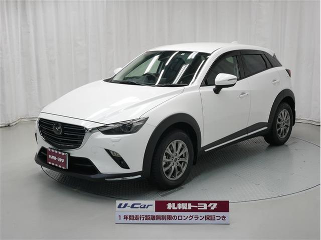 マツダ 20S プロアクティブ Sパッケージ 4WD ワンオーナー車 メモリーナビ バックモニター フルセグTV付