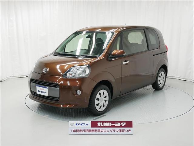 トヨタ 1.5X 4WD バックモニター CD 寒冷地仕様