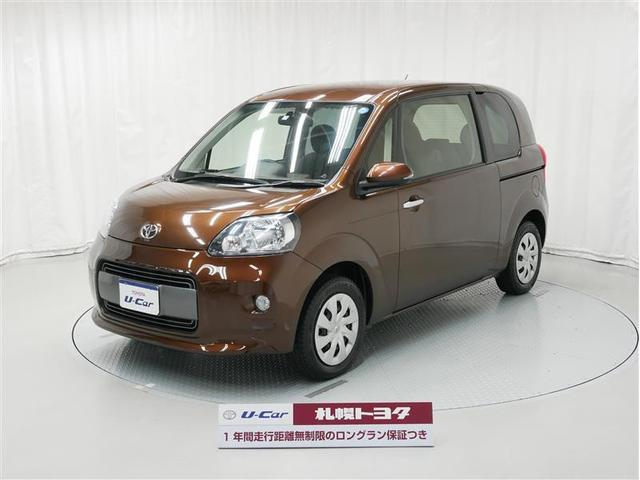 トヨタ 1.5X/4WD
