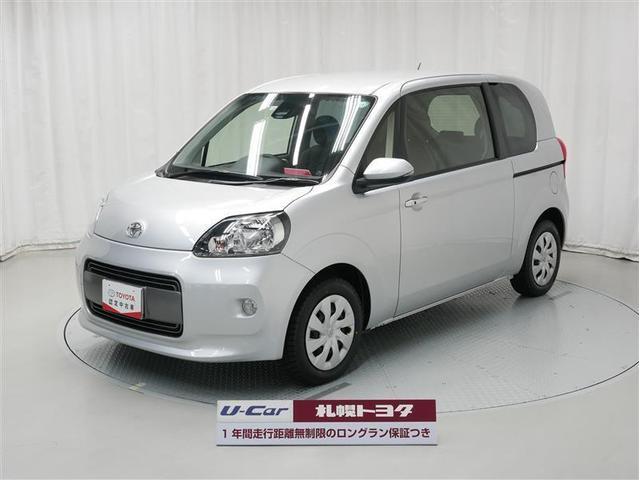 トヨタ XジョシュセキリフトAタイフ