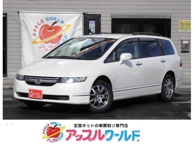 ホンダ M HDDナビスペシャルエディション 4WD