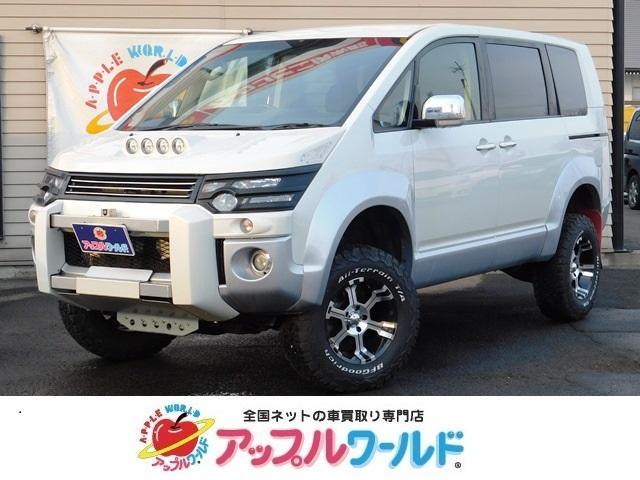 三菱 G プレミアム 4WD 公認5インチUP マッドタイヤ